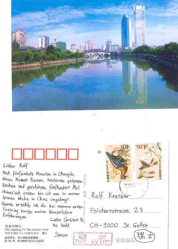 Postkarte von Simon aus China